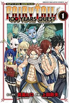 fairy tail 100 quest